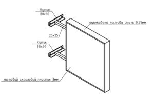 кронштейн-панель лайтбокс