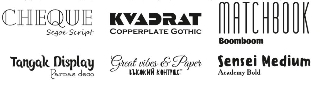 сочетание шрифтов в логотипе